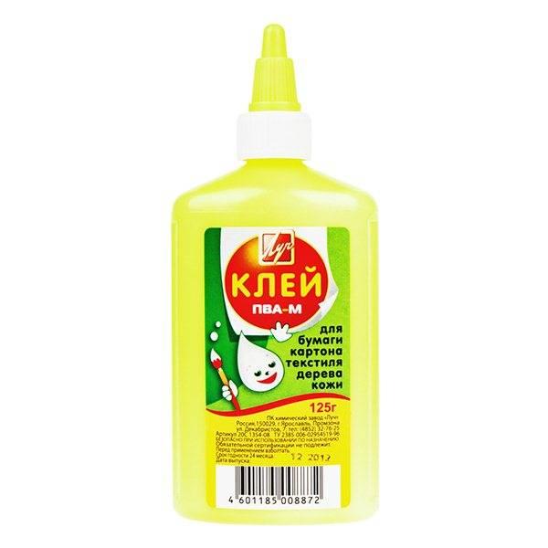 Клей ПВА ЛУЧ 125 г