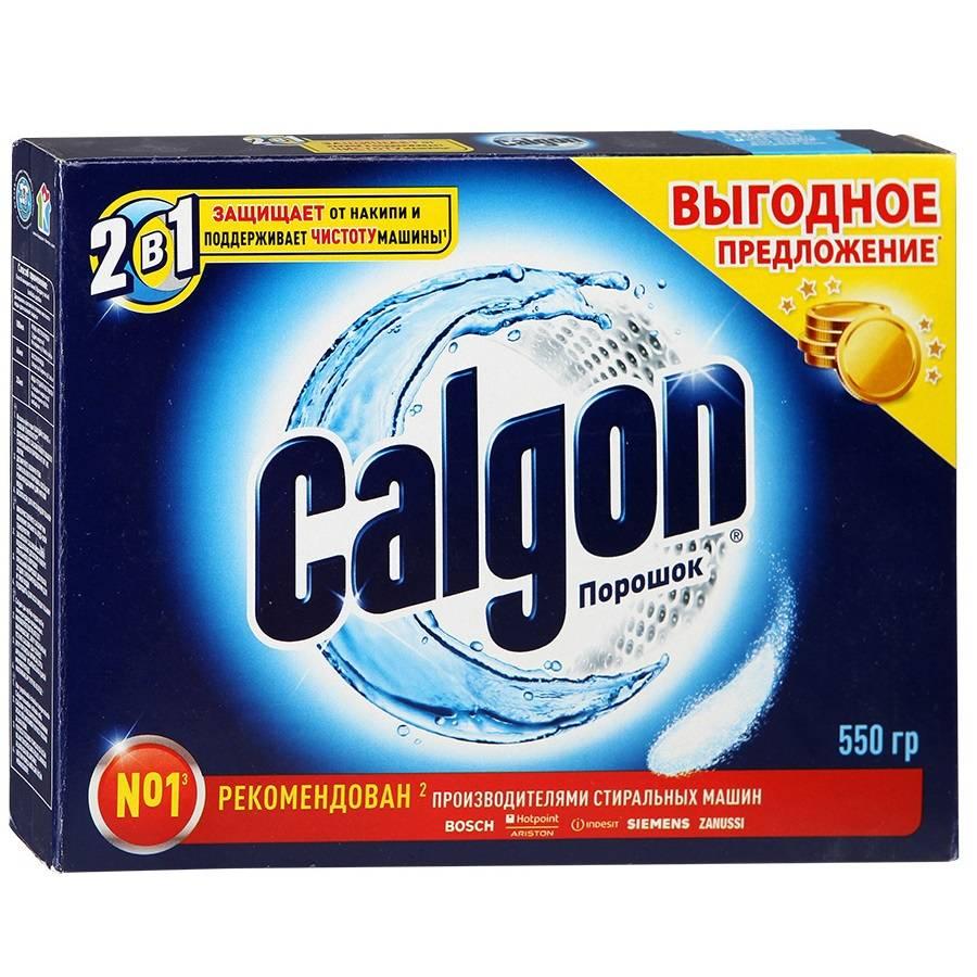 Средство для смягчения воды СALGON 550 г