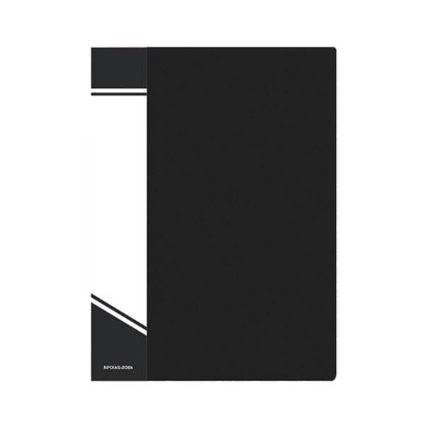 Папка с файлами inФОРМАТ А5 20 файлов, пластик 550 мкм, карман