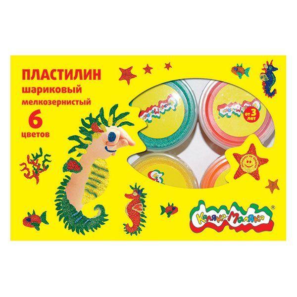 Пластилин шариковый мелкозернистый застывающий Каляка-Маляка 6 цветов, 33 г