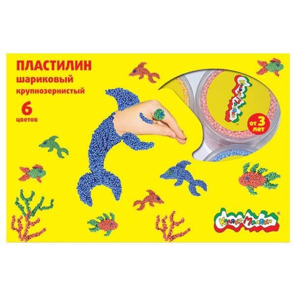 Пластилин шариковый крупнозернистый незастывающий Каляка-Маляка 6 цветов, 12 г