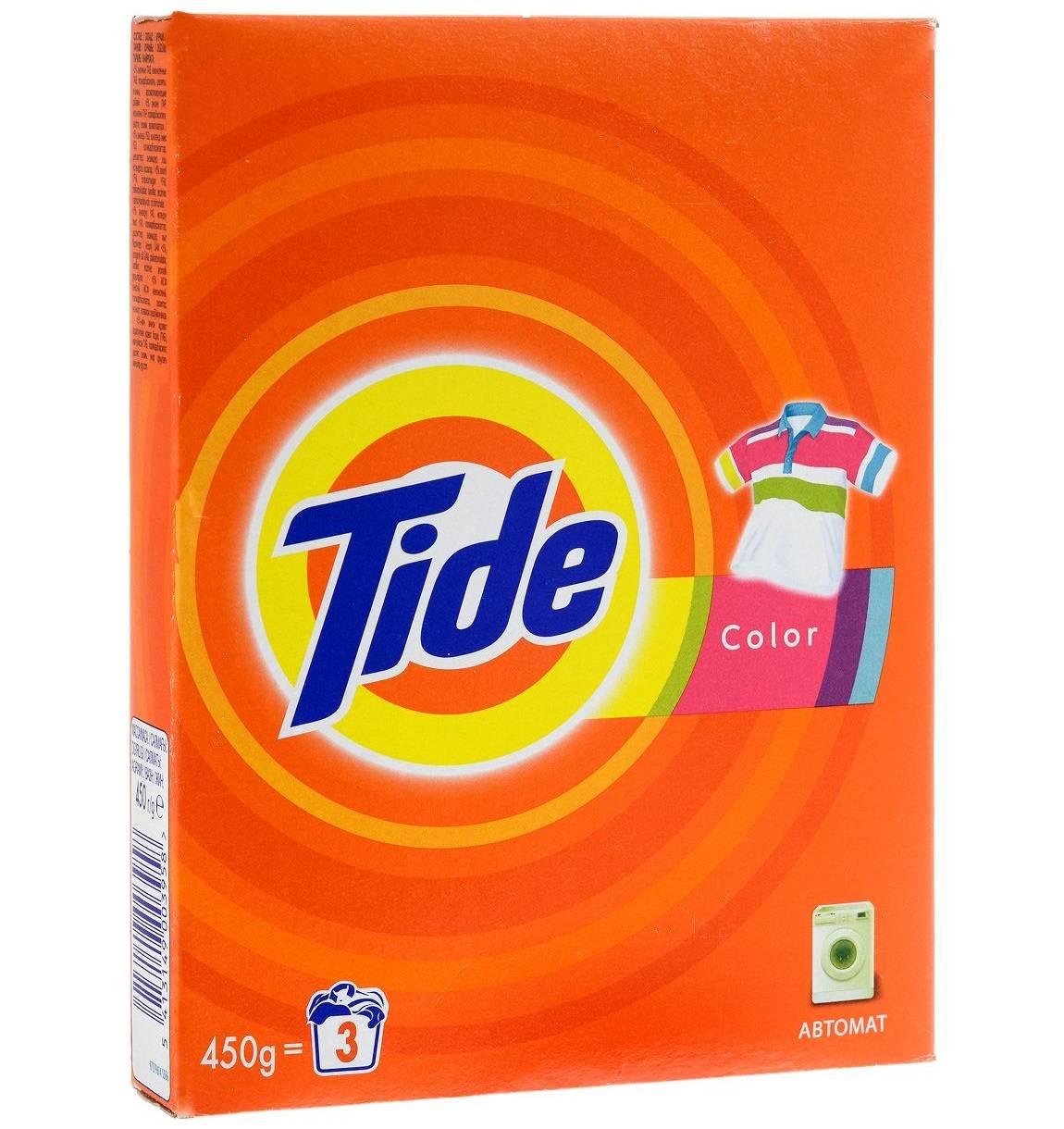 Стиральный порошок автомат TIDE Color 450 г