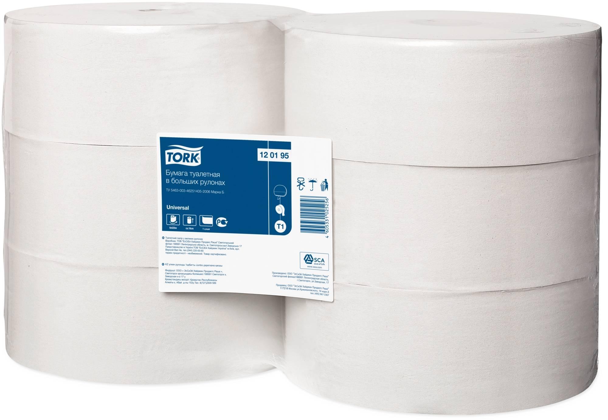 Туалетная бумага, TORK UNIVERSAL T1, 1 слойная, без перфорации, 525 м натур.