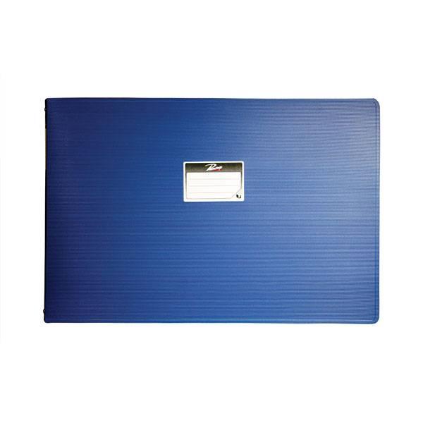Папка с кольцами РЕГИСТР А3, 4 кольца, 25 мм, пластик 1000 мкм, синяя горизонтальная