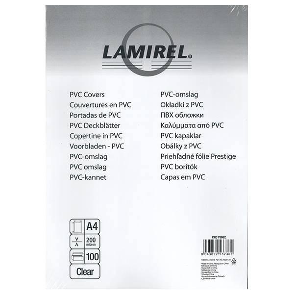 Обложка для переплета LAMIREL А4 дымчатый пластик 200 мкм, прозрачная 100 штук