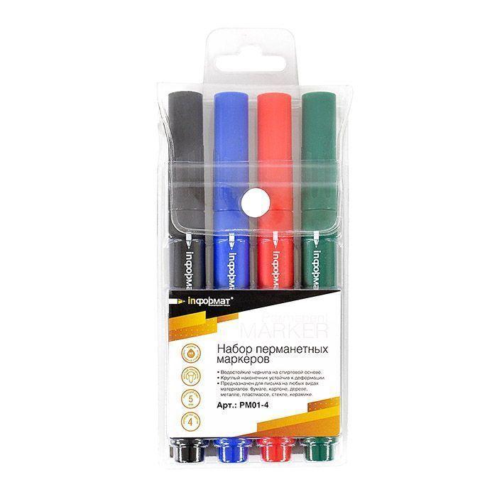 Набор пермаментных маркеров inФОРМАТ PERMANENT 5 мм ассорти круглый 4 цвета