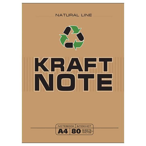 Блокнот КРАФТ А4 на гребне, 80 листов