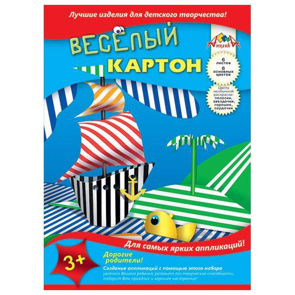 Картон цветной двусторонний ВЕСЕЛЫЙ АССОРТИ с рисунком, А4 6 цветов, 6 листов