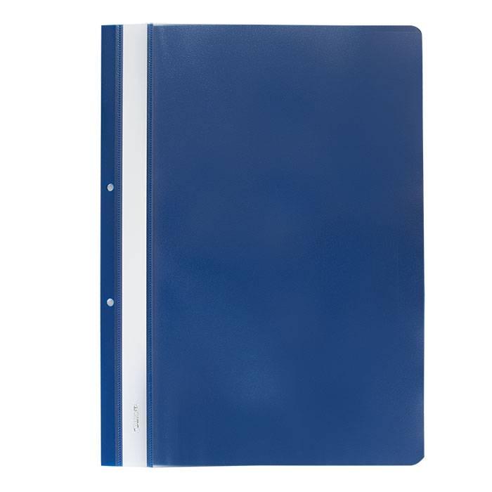 Папка-скоросшиватель Stanger А4, синяя, пластик 180 мкм, карман для маркировки