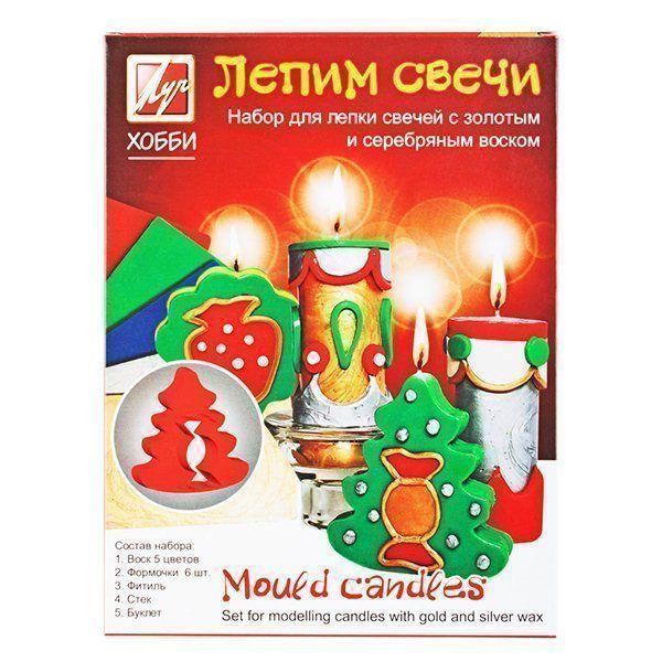 Набор для творчества «Лепим свечи» (золото и серебро)