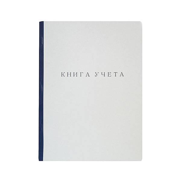 Книга учета inФОРМАТ А4 60 листов в клетку, офсет 60 г/м2, хром-эрзац, вертикальная, синяя