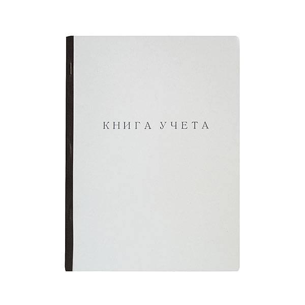Книга учета inФОРМАТ А4 60 листов в клетку, офсет 60 г/м2, хром-эрзац, вертикальная, черная