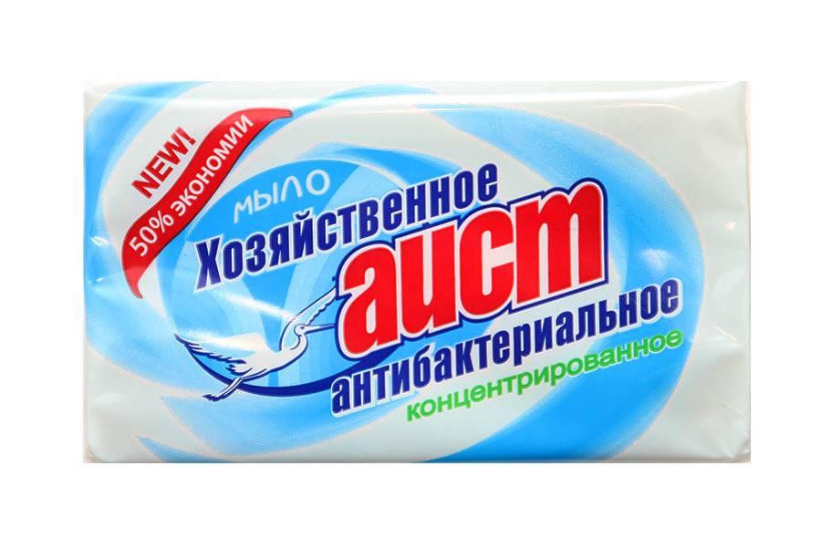 Мыло хозяйственное АИСТ 65% 200 г Антибактериальное (в обертке)