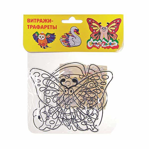 Витражи-трафареты «Каляка-Маляка» пластиковые, 3 шт., рыбка, лебедь, бабочка