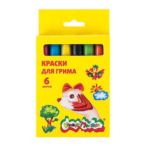 Краски для грима Каляка-Маляка 6 цветов, с инструкцией 3+