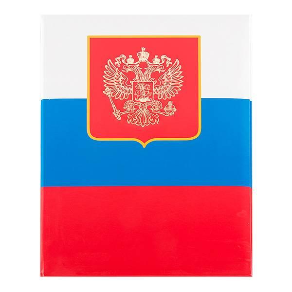 Папка адресная ГЕРБ РФ А4 ламинация