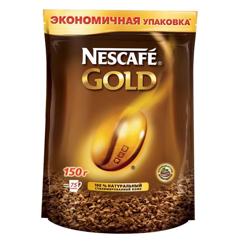 Кофе NESCAFE GOLD растворимый сублимированный 150 г. в пакете