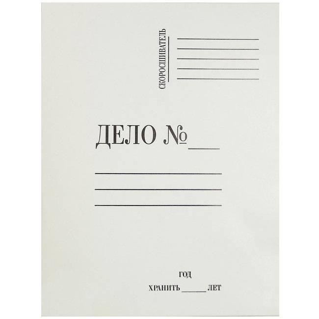 Папка-скоросшиватель ДЕЛО А4, белая, немелованный картон 280 г/м2
