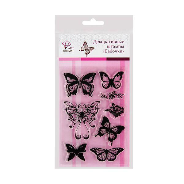 Декоративные штампы «Бабочки»