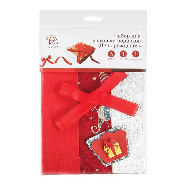 Набор для упаковки подарков ДЕНЬ РОЖДЕНИЯ