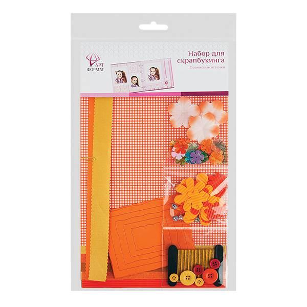 Набор для скрапбукинга, оранжевые оттенки