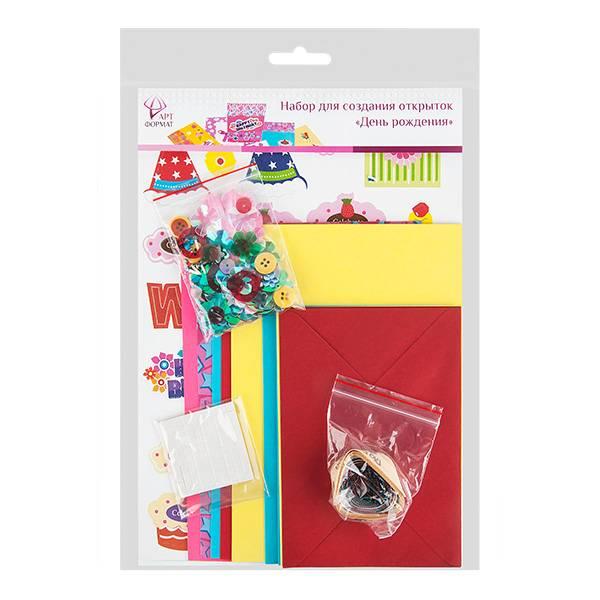 Набор для создания открыток «День рождения»