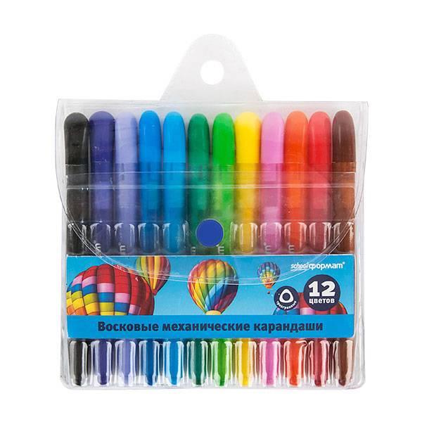 Восковые карандаши ШКОЛЬНЫЕ механические 12 цветов