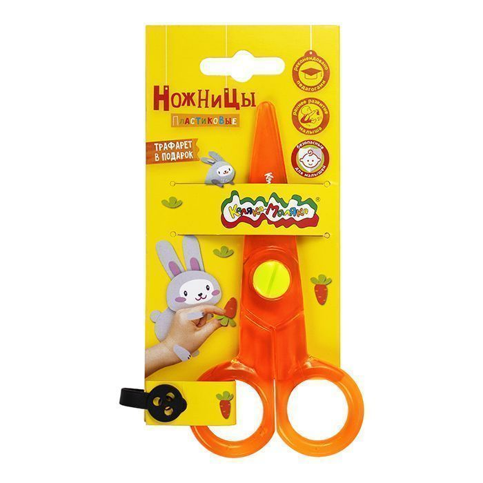Ножницы детские Каляка-Маляка 12,5 см, пластиковые