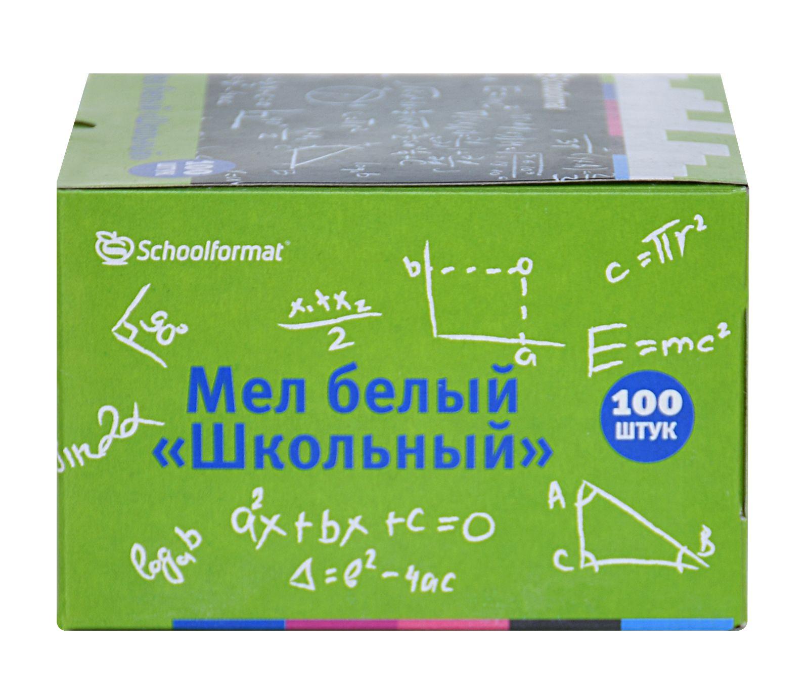 Мелки белые школьные Schoolformat 100 шт., картонная упаковка