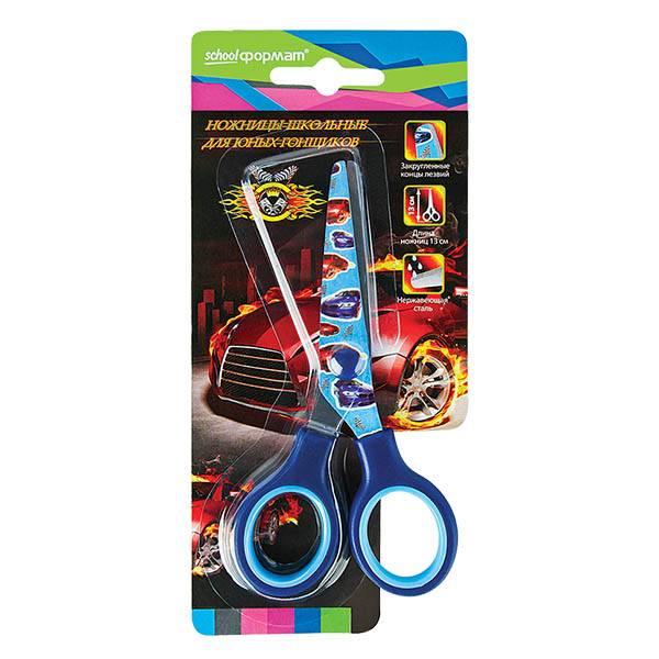 Ножницы школьные Schoolformat «Машины» 13 см, с резиновыми вставками, принт на лезвиях