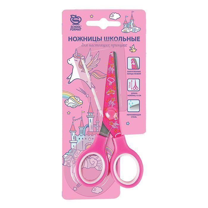 Ножницы школьные Schoolformat «Принцесса» 13 см, с резиновыми вставками, принт на лезвиях