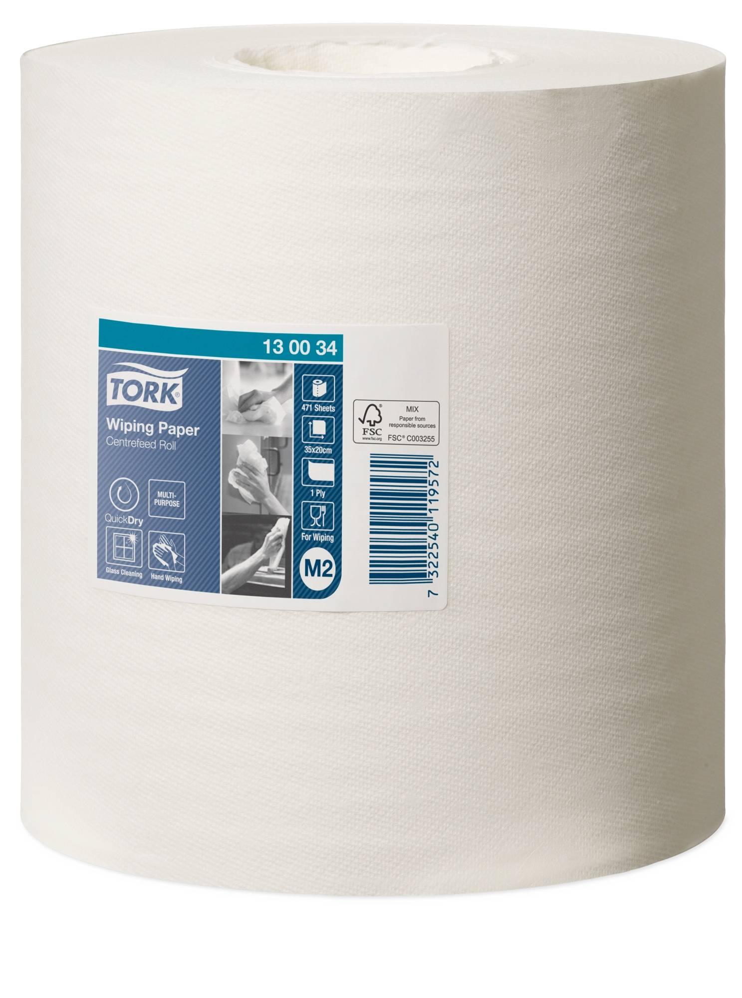 Полотенце бумажные TORK UNIVERSAL М2, 1 слойные, центральная вытяжка, 19,5смх165м, белый