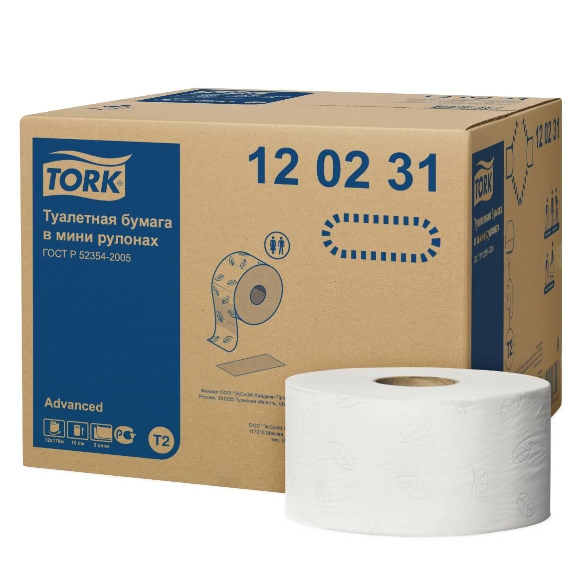 Бумага туал. 2 сл. TORK ADVANCED T2 170 м 1 шт белый 1214 л.