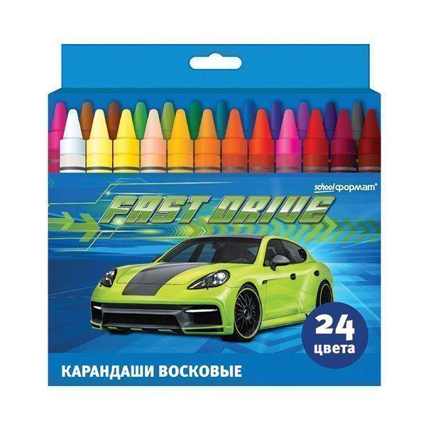 Набор восковые карандаши, ФОРСАЖ, 24 цвета, круглые с заточкой