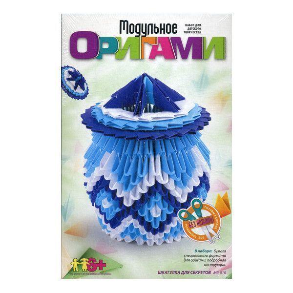 Набор для творчества модульное оригами ШКАТУЛКА ДЛЯ СЕКРЕТОВ