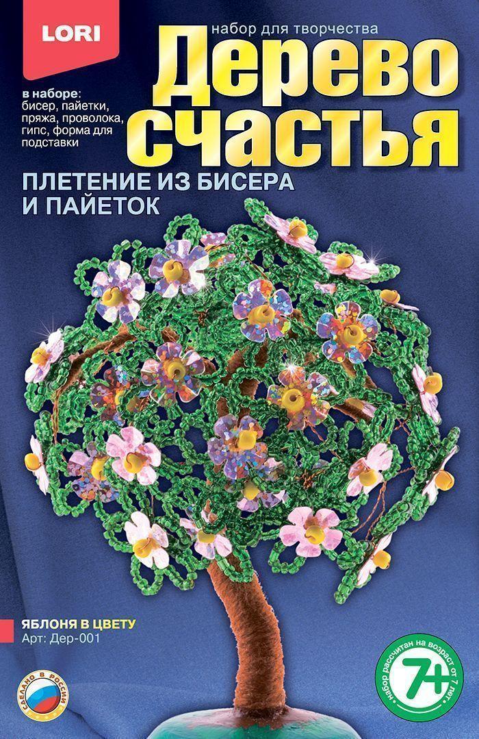 Набор для творчества дерево счастья ЯБЛОНЯ В ЦВЕТУ