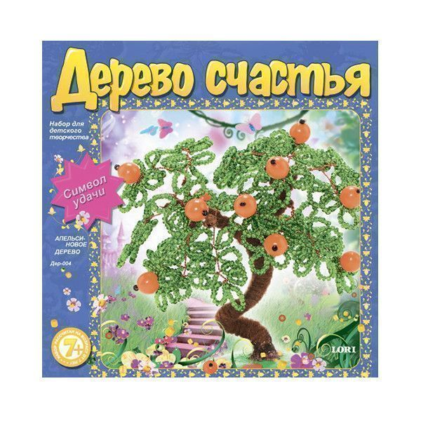 Набор для творчества дерево счастья АПЕЛЬСИНОВОЕ ДЕРЕВО