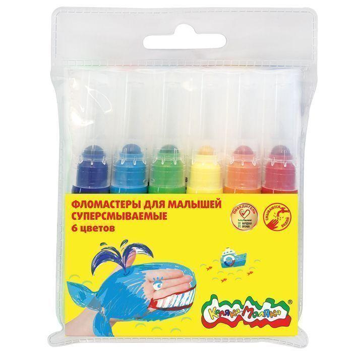 Фломастеры Каляка-Маляка суперсмываемые для малышей, 6 цветов 1+