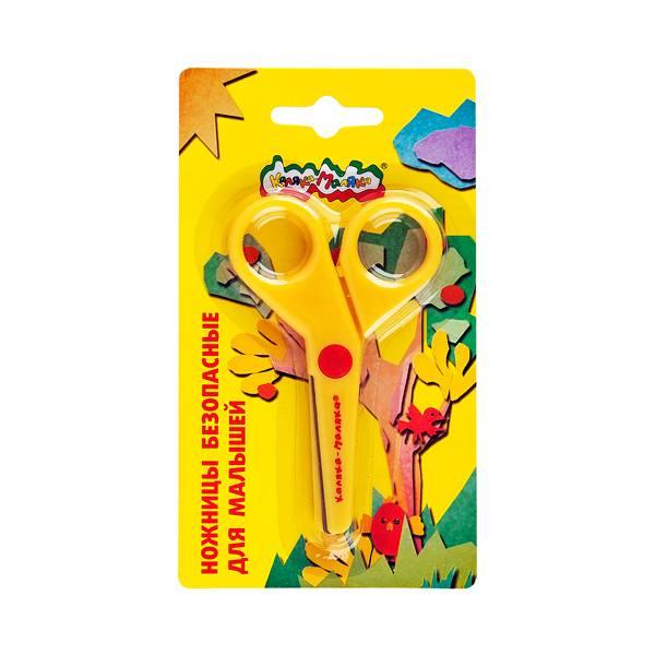 Ножницы детские Каляка-Маляка 9 см, пластиковые с металлическими лезвиями