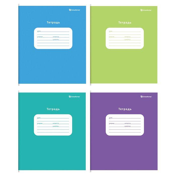 Тетради 18 листов ОДНОТОННЫЕ в клетку, обложка мелованный картон, ВД-лак
