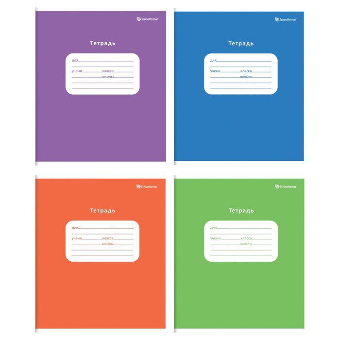 Тетради 24 листа ОДНОТОННЫЕ в клетку, обложка мелованный картон, ВД-лак
