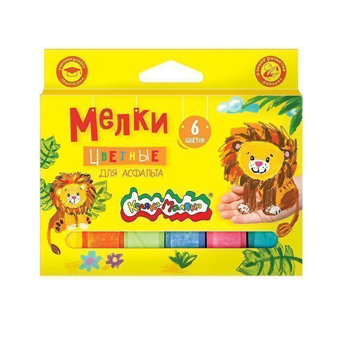 Мелки цветные для асфальта Каляка-Маляка, 6 шт., картонная упаковка, европодвес