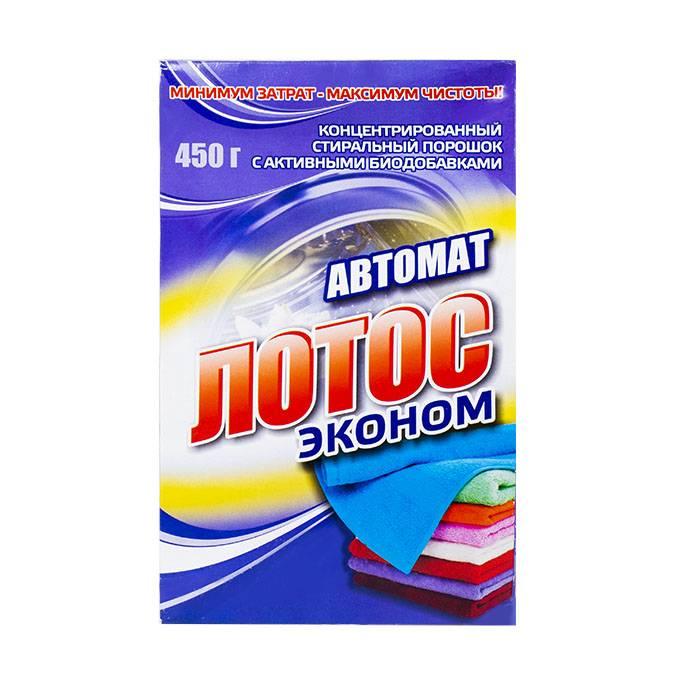 Порошок стиральный автомат ЛОТОС Pro 450 г