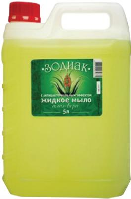 Жидкое мыло ЗОДИАК Алоэ вера антибактериальное 5 л