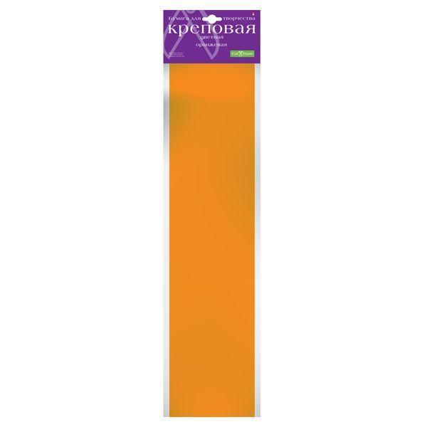 Бумага цветная крепированная 50х250 см оранжевая