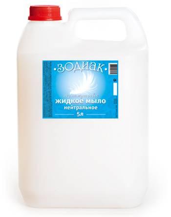 Жидкое мыло ЗОДИАК Перламутровое нейтральное 5 л