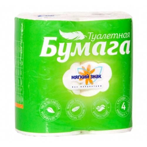 Туалетная бумага, 2 слоя, МЯГКИЙ ЗНАК, 4 шт, 18 м, белый, ассорти