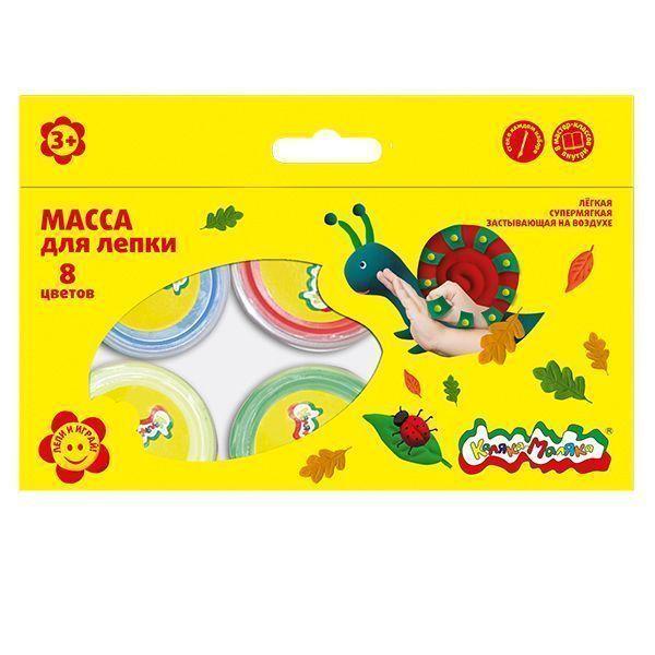 Масса для лепки Каляка-Маляка 8 цветов 14 г