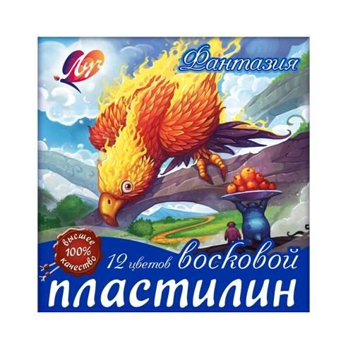 Пластилин восковой ЛУЧ ФАНТАЗИЯ 12 цветов 210 г, со стеком