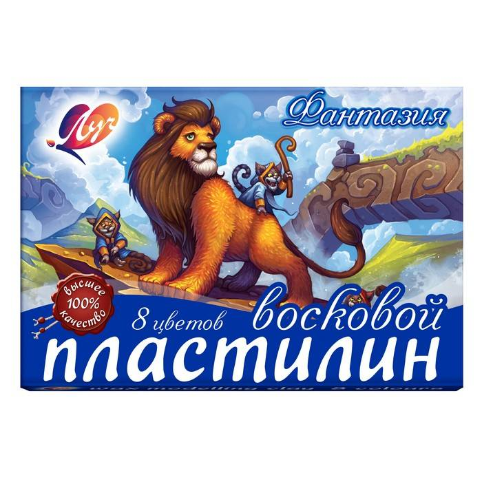 Пластилин восковой ЛУЧ ФАНТАЗИЯ 8 цветов 140 г, со стеком